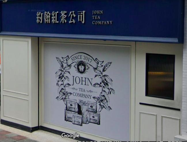 約翰紅茶內湖店也傳工讀生確診,約翰紅茶總公司今天在臉書公告,內湖門市今天緊急停業...