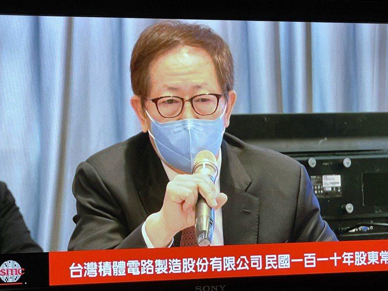台積電董事長劉德音今日在股東會上回應股東提問。記者尹慧中/攝影