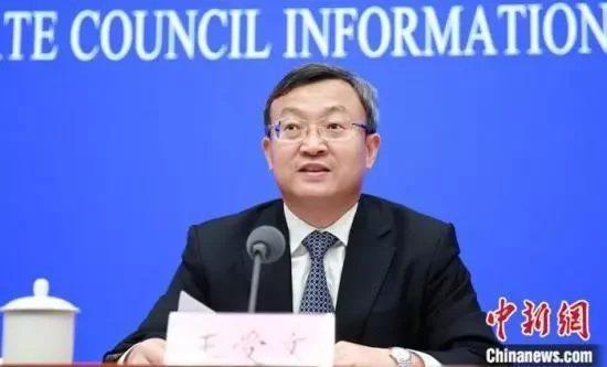 大陸商務部副部長王受文。圖/中新網