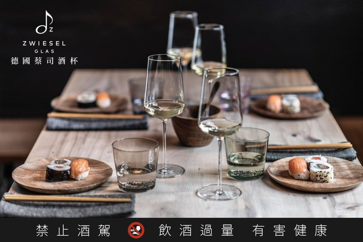 摯愛系列夏多內白酒杯。圖/德國蔡司提供。  ※ 提醒您:禁止酒駕 飲酒過量有...