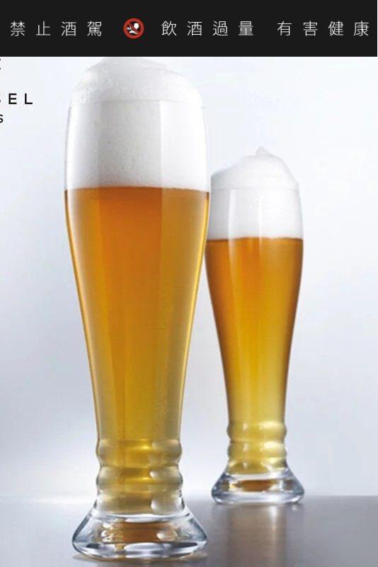 知己知啤(Beer Glasses)系列啤酒杯,容量500毫升,每組2入,售價1...