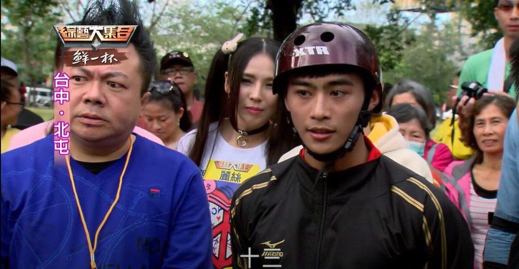 楊勇緯(右)曾上民視「綜藝大集合」。圖/民視提供