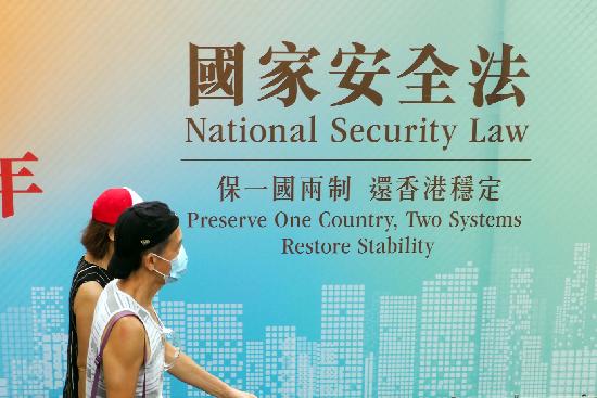 港版國安法實施後,有評論認為一國兩制難以維持。大公報