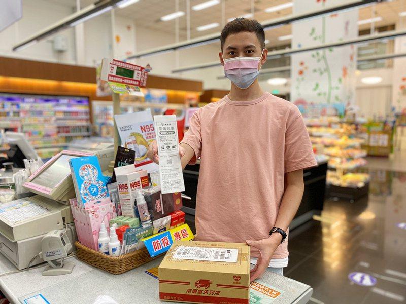 8月10日前至萊爾富門市領取包裹,有機會抽中滿額購物金、免費商品或買1送1等優惠,中獎率100%。圖/萊爾富提供
