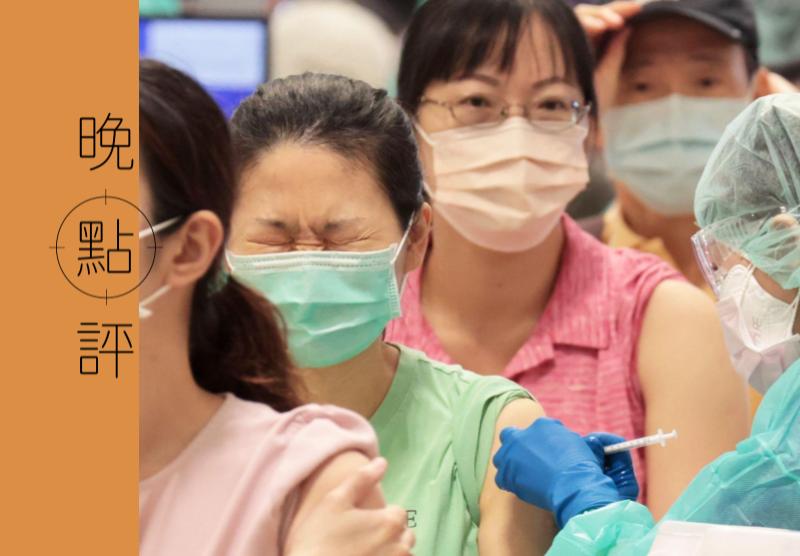 從國外的例子來看,在疫苗施打覆蓋率提升到一定水準前,一旦管控措施放鬆,疫情就會反撲,這也是台灣未來數月必須極力避免的事情。 圖/聯合報系資料照片