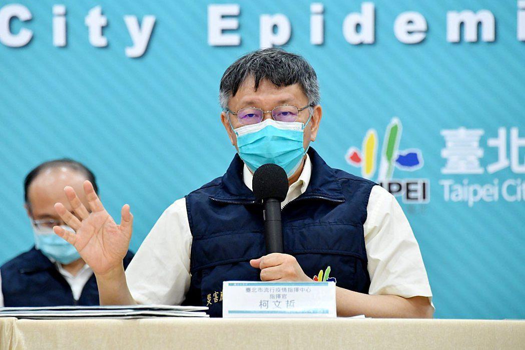 台北市長柯文哲說,疫情控制在低度感染之下,他願意慢慢地解封。   圖/台北市政府...