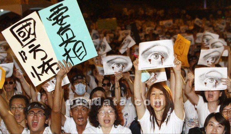 近25萬人參加「萬人送仲丘」晚會,民眾高舉標語要政府給真相。圖/聯合報系資料照片