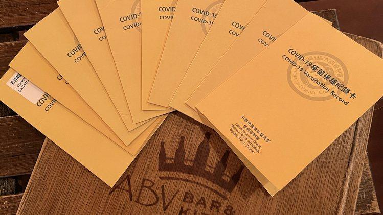 ABV餐酒館僅限施打過疫苗的民眾可入內用餐。圖/ABV提供
