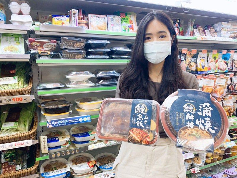 全家鰻魚專門店夏季限定開賣,選用在地食材復刻人氣經典款料理。圖/全家便利商店提供