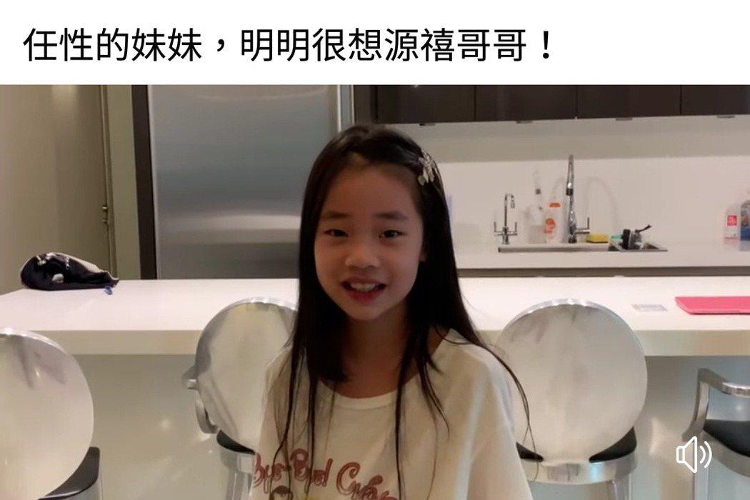小S女兒許老三明顯變漂亮不少。圖/摘自臉書