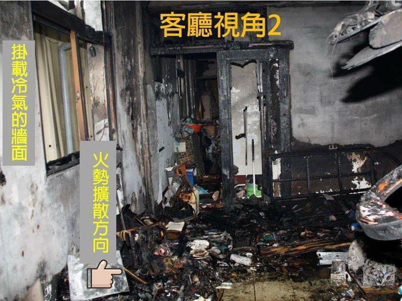 台中市日前發生住宅火警,因冷氣機燒毀引發火災。圖/台中市消防局提供