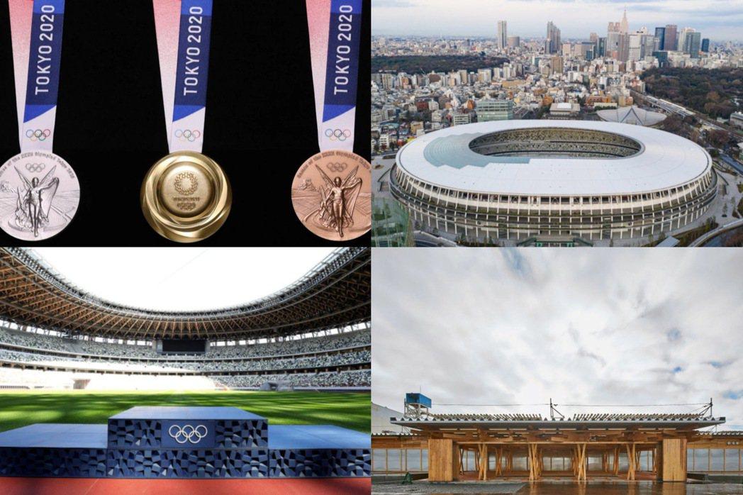 東京奧運希望成為「最環保的奧運」。圖/翻攝自2020 tokyo olympic...