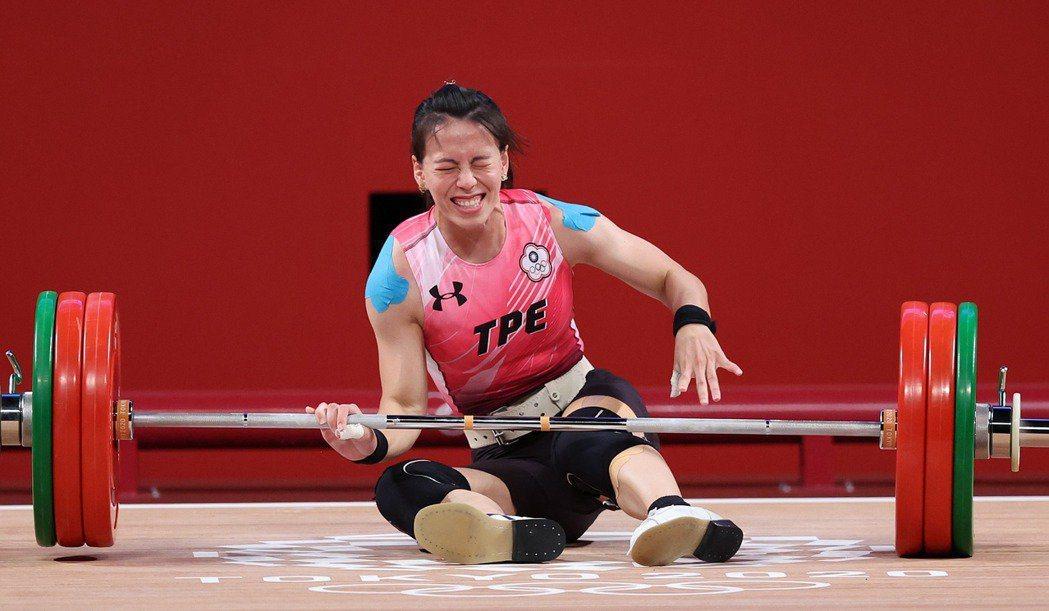 郭婞淳挺舉挑戰世界紀錄失敗,會後受訪表示:「我一直想到141公斤,很想要有成績去...