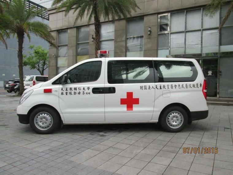 救護車於2016年1月19日抵達澎湖馬公惠民醫院,開始馳騁在澎湖地區的道路上執勤...