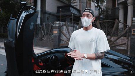 王陽明賣掉愛車McLaren 600LT 坦言當YouTuber後迷失自我!