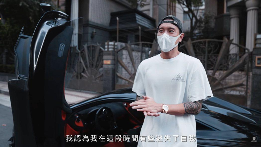 王陽明賣掉愛車McLaren 600LT 坦言當豪車YouTuber後迷失自我。...