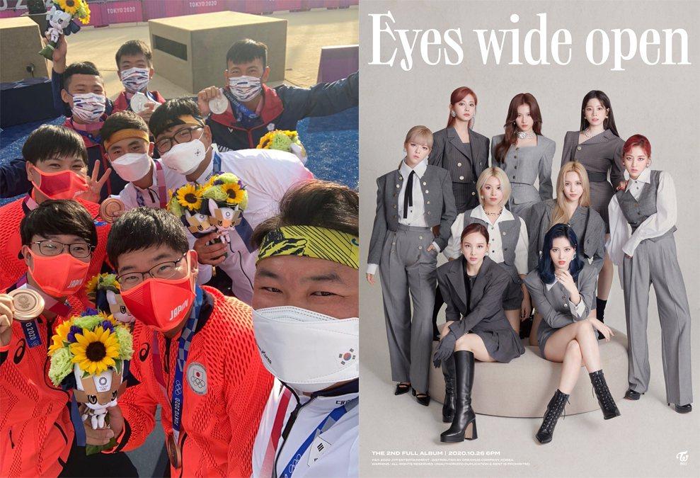 男子射箭「亞洲隊」和女團TWICE一樣都是9人且來自台、日、韓三國。圖/擷自亞洲