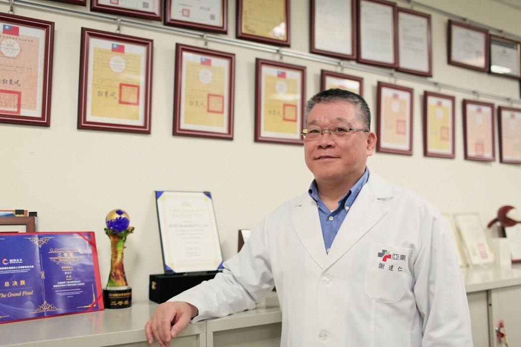 亞果生醫董事長謝達仁。亞果/提供