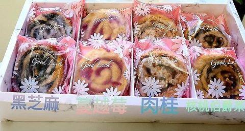 酮燁低醣甜點無麩質麵包捲8入禮盒,節日送禮好選擇。 酮燁低醣甜點/提供