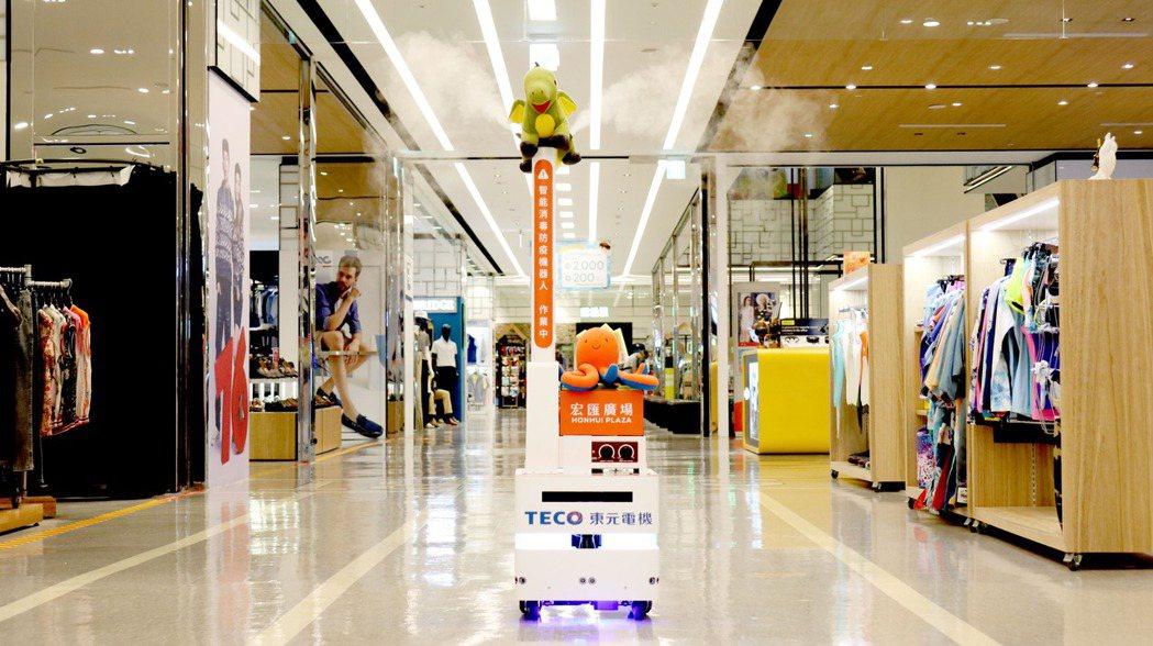 宏匯廣場率先引進由東元電機研發設計的「智能消毒防疫機器人」,持續致力於提升安心的...