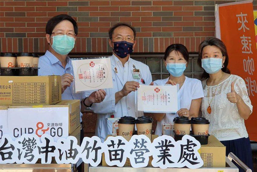 馬偕醫院致贈感謝狀。 中華大學/提供