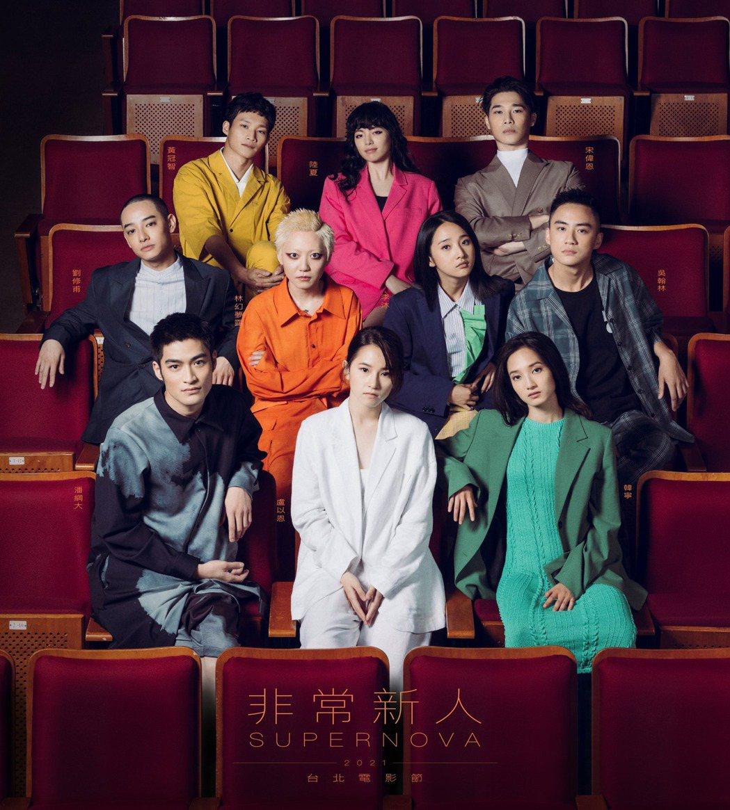 台北電影獎頒獎典禮將於10月9日晚間舉行。 圖/擷自台北電影節臉書