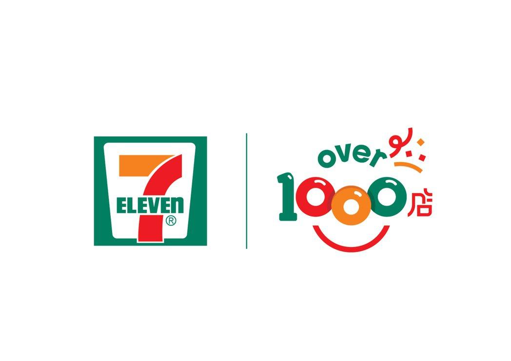 7-Eleven陪伴你行足40年 慶祝第1,000間分店開幕 每星期捐出1,00...