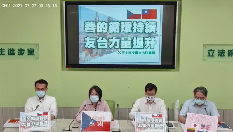 民進黨團線上記者會。圖/取自直播