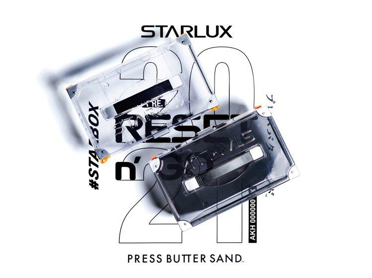 「星宇航空」攜手Press Butter Sand,聯手推出「星宇箱STARBO...