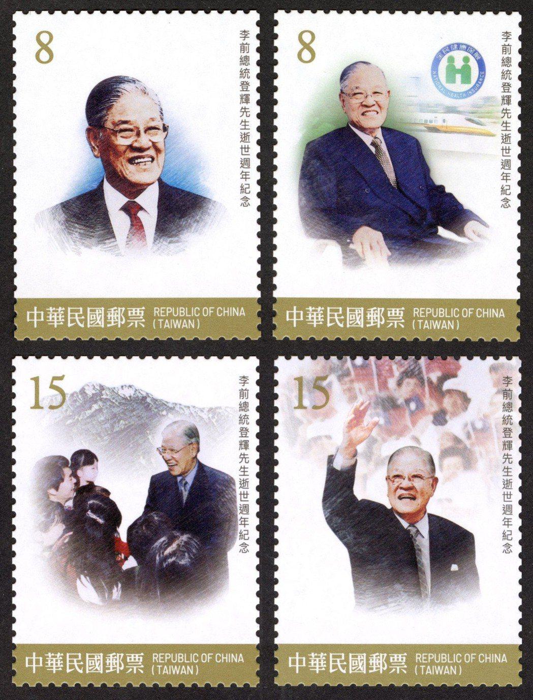 中華郵政推出李登輝逝世週年紀念郵票,以「光。輝」為主題,透過「留白」設計表現時間...