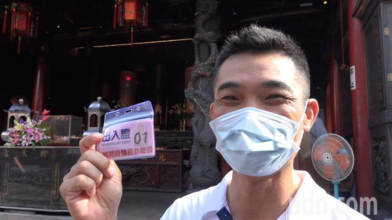 來自桃園的一家人在朝天宮解禁搶得頭香進廟,感到十分幸運。記者蔡維斌/攝影