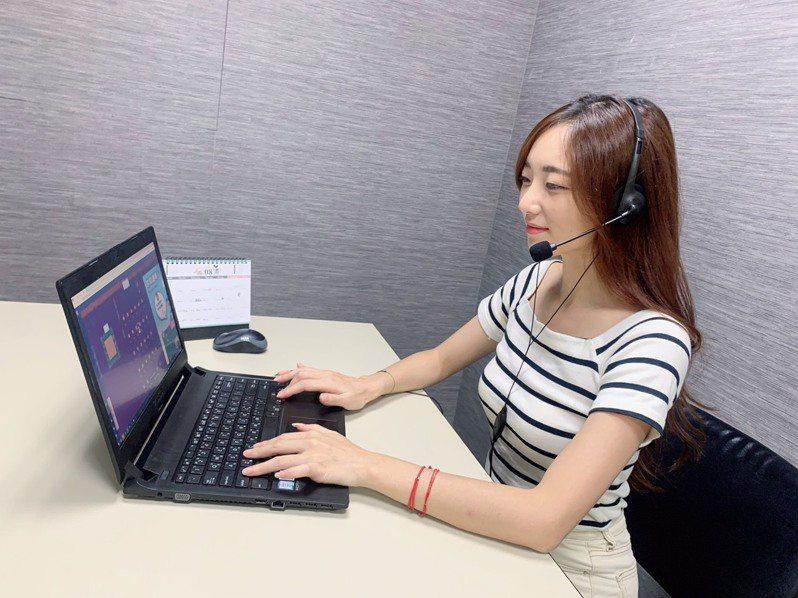 新北「環保特務營」透過目前線上教學最流行的互動軟體Gather Town,由老師帶領學員學習。圖/新北市環保局提供