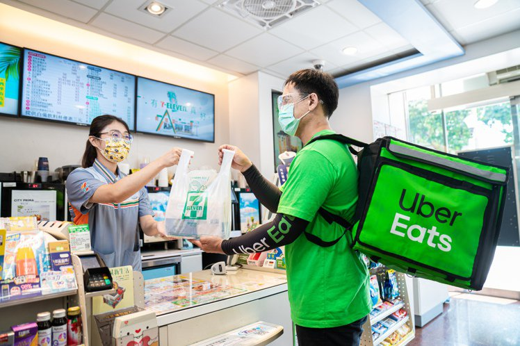 Uber Eats宣布自7月29日起,全台北中南限定200間7-ELEVEN上線...