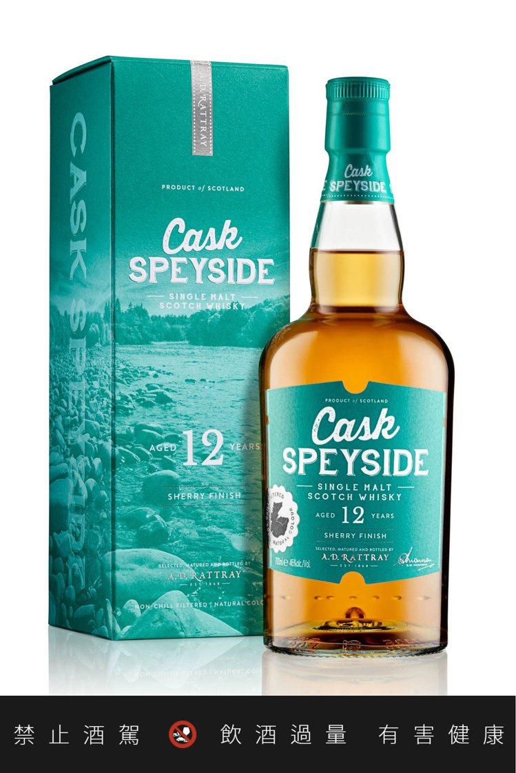 蘇格蘭行者斯貝賽12年雪莉桶,酒精濃度46%,建議售價1,400元。圖/嘉馥貿易...