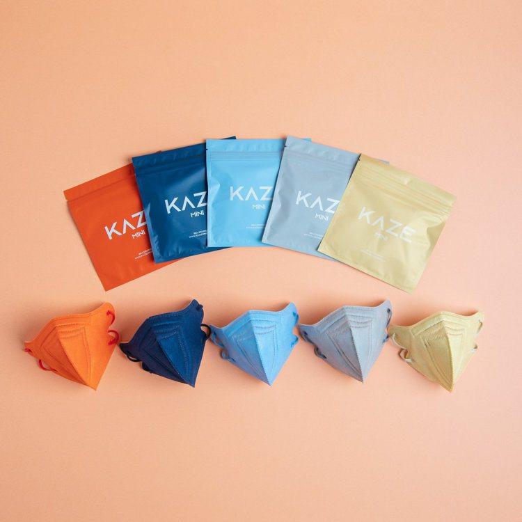 KAZE時尚玩色立體口罩小顏造型 Mini 全系列共精選5款,每款5色,1,20...