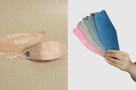 氣質奶茶色!團團引進兩大品牌立體口罩 陪你優雅防疫