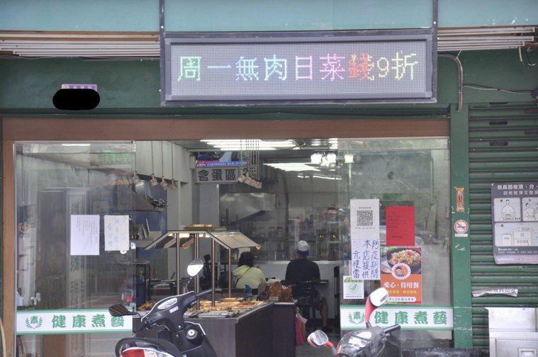 有少數店家在確保防疫措施下提供少量客人內用。記者張哲郢/攝影