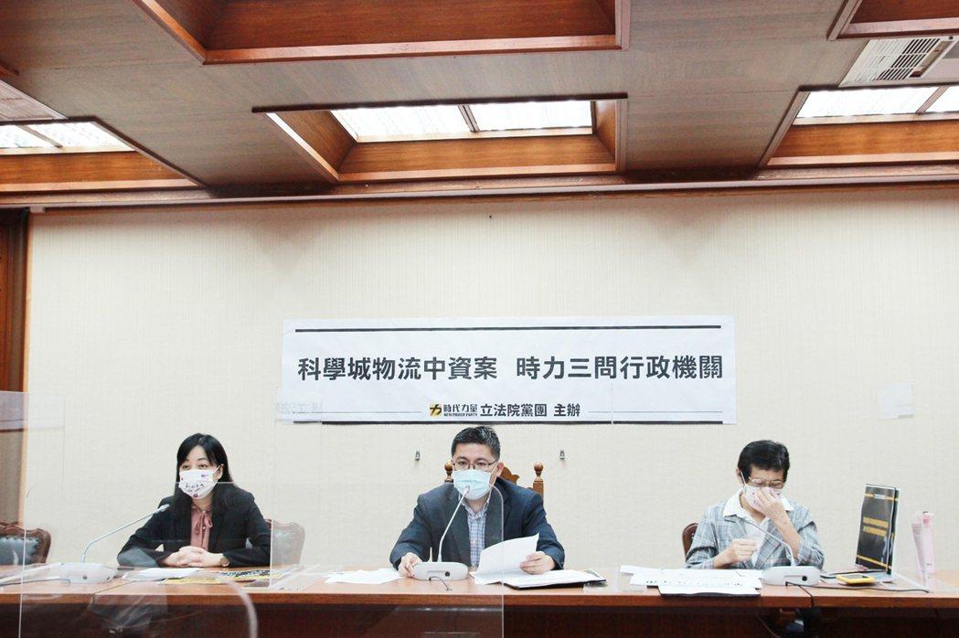 時代力量立法院黨團今舉行記者會。圖/時代力量立法院黨團提供