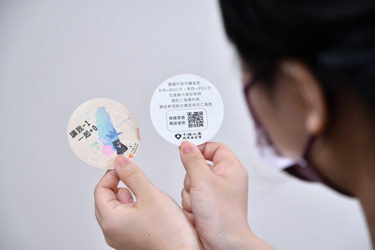 千禧之愛健康基金會與統一超商好鄰居基金會及各關係企業特別聯名附贈的台灣特色守護貼...