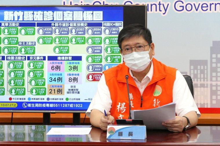 縣長楊文科表示,新竹縣第4輪有4萬4478人預約,卻只分配到2萬2200劑,連一...