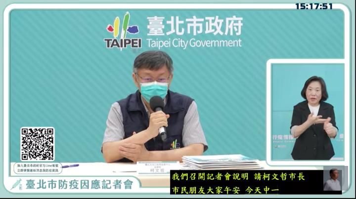 柯文哲也提到,台灣疫情一開始爆發,的確50歲以上確診者高達70%,但現在僅剩30%,可見這個新冠肺炎往年輕人移動,而且是很明顯轉移,至少上週主要感染人數就在50歲以下。圖/引用直播