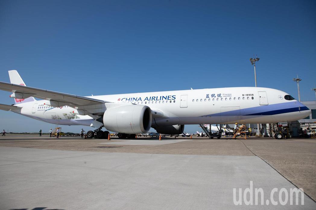 今天下午中華航空公司CI834航班由空中巴士A350機身編號B-18908的藍鵲...