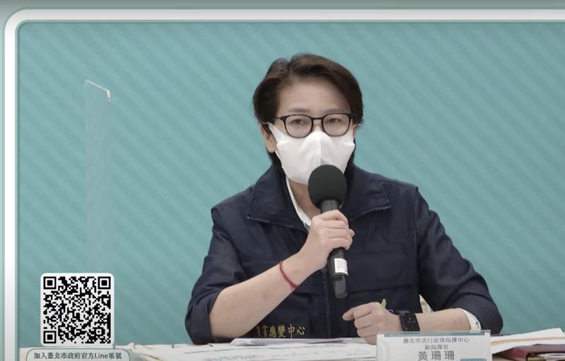 影城頻傳確診足跡,周邊還有一堆商家,台北市副市長黃珊珊表示,沒有接觸就不用太恐慌。圖/擷自YouTube