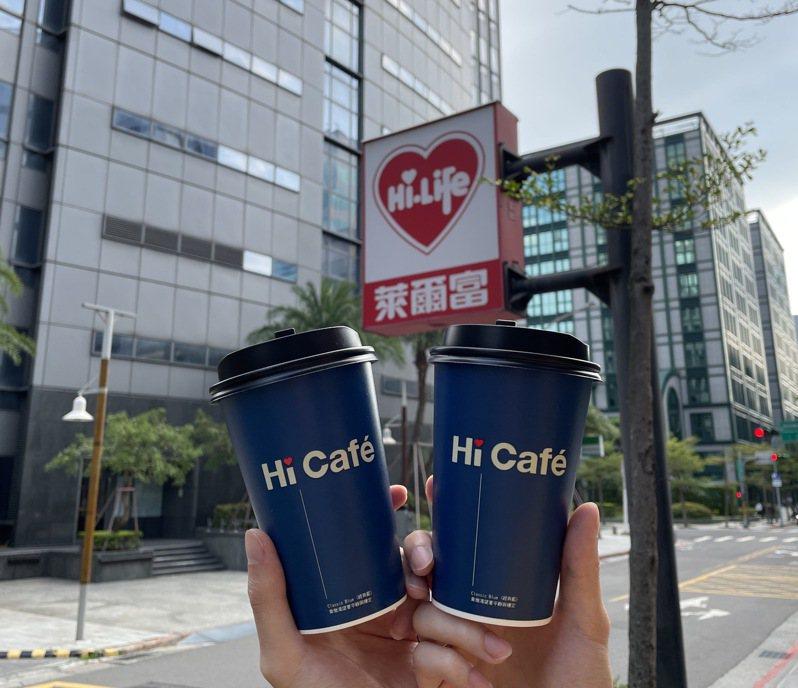 慶祝「舉重女神」郭婞淳為台灣奪下東奧首面金牌,萊爾富宣布將於7月28日推出限時1天Hi Café大杯美式咖啡、拿鐵咖啡可享同品項買一送一。圖/萊爾富提供