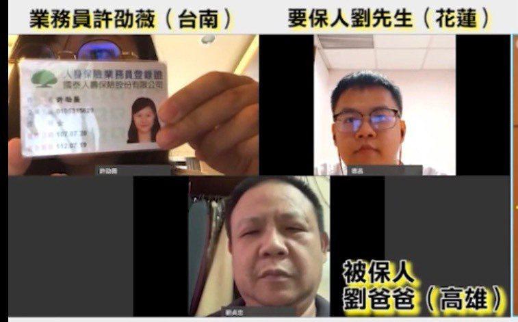 在花蓮擔任醫療職務的劉先生,透過國泰「CVX泰好保」與高雄老家的爸爸及人在台南的...