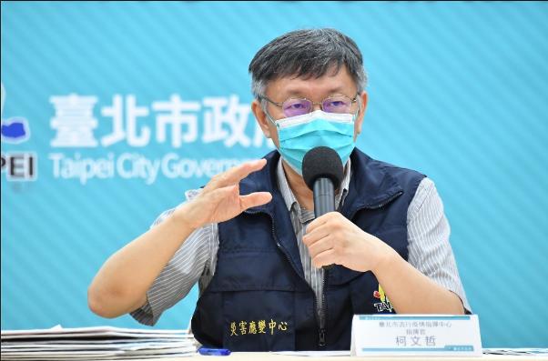 由於農曆七月普渡將至,台北市長柯文哲今也宣布台北市宗教團體普渡指引。圖/北市府提...