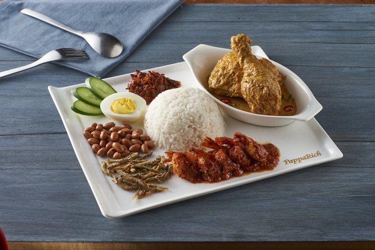 欣葉旗下的金爸爸,提供椰漿飯搭配咖哩雞、參峇蝦的個人餐組合。圖/欣葉提供
