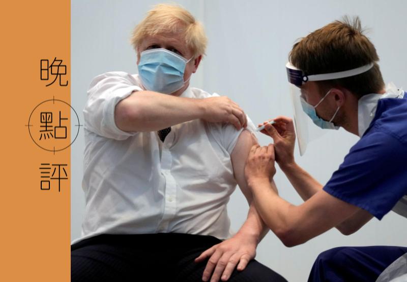 近月公衛界發現單劑疫苗對變異株的效力減弱,強生隨即帶頭注射第二劑,並加速全英兩劑的覆蓋率。 路透