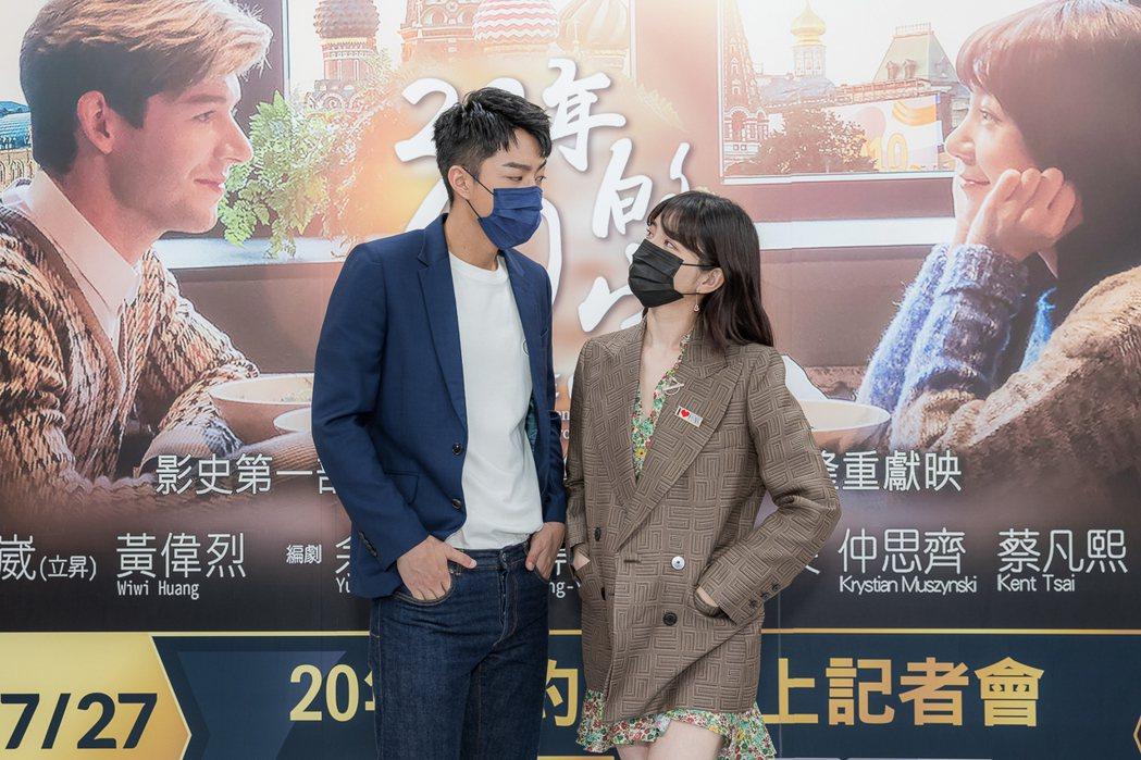 郭雪芙(右)、蔡凡熙出席「20年的約定」線上首映會。圖/AMM亞洲心動娛樂提供