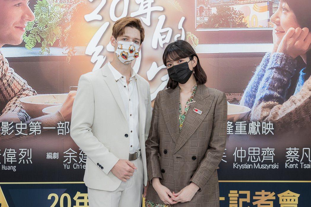 郭雪芙(右)、仲思齊在「20年的約定」戲中有長達20年的情感糾葛。圖/AMM亞洲...